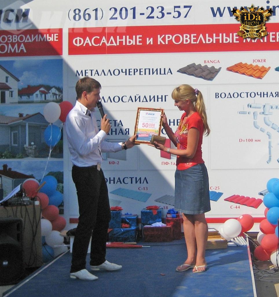Выйграный сертификат