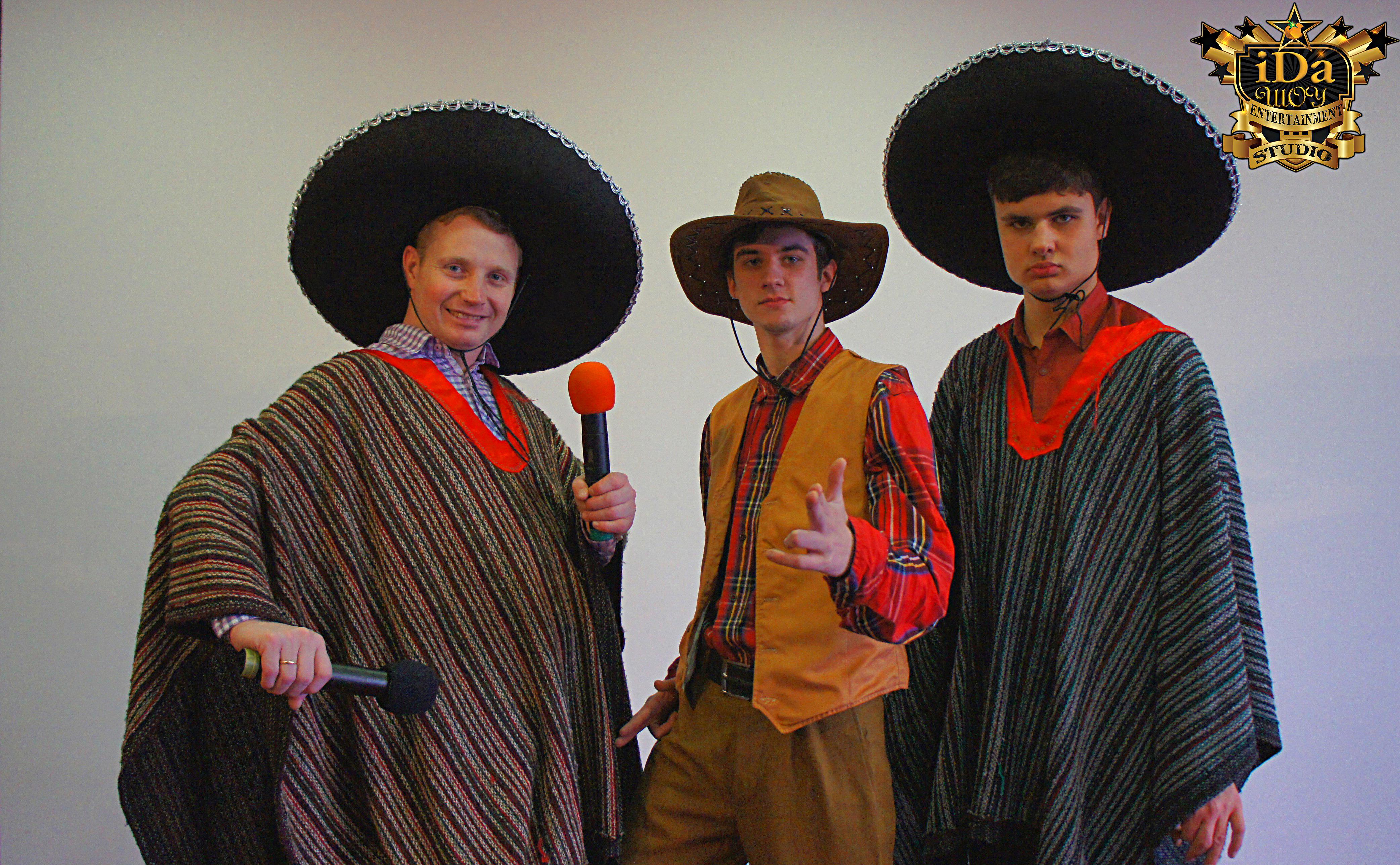 Мексиканцы