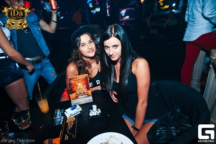 RNB PARTY (45)