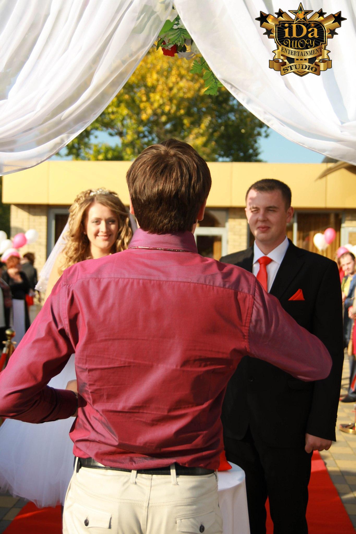 Европейская свадьба. Шуточная регистрация