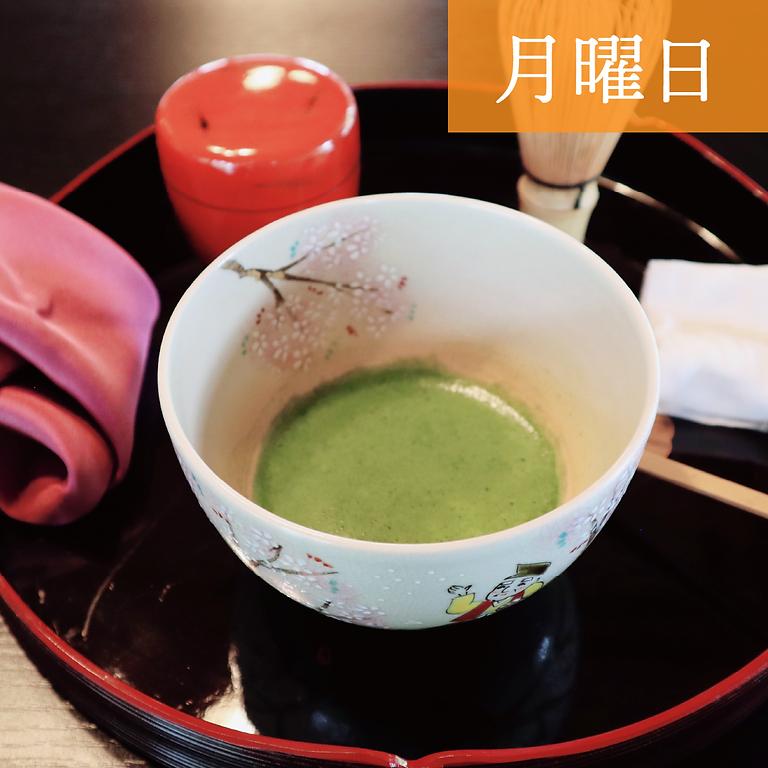 いろはの茶会【毎月開催】(月曜日)
