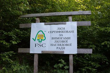 7-FSC-Sign_1.jpg