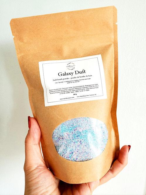 Galaxy Dust Bath Bomb Powder