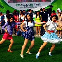 cheer dance.jpg