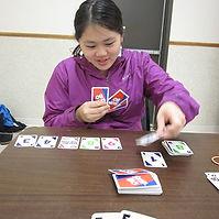 UNO card game.jpg