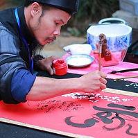 calligraphy hobby.jpg