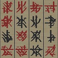 Chinese language learning (2).jpg