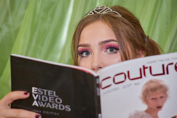 makeup book.jpg
