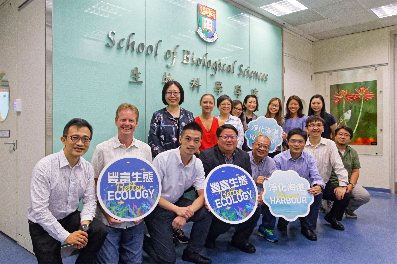 HKMEA Steering Committee