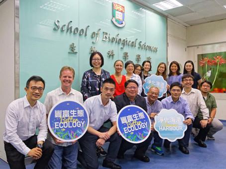 The Beginning - HKMEA Steering Committee