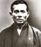 Kanbun Uechi