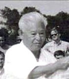 Soken Hōhan