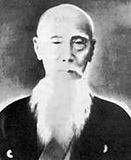 Tode Sakugawa