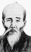 Arakaki Seishō