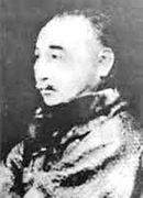 Motobu Chōyū