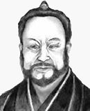 Asato Ankō