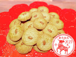 Gluten-free Almond Cookies - Chinese Lun