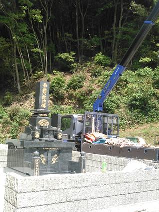 天草市五和町に新規墓石建立!