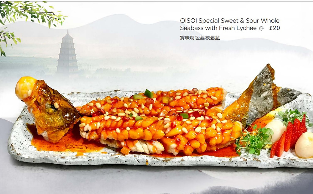 Oisoi Sweet and Sour Fish