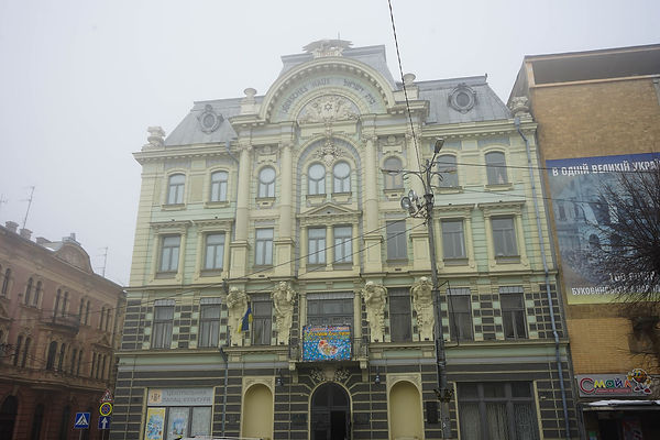 palace of culture.jpg