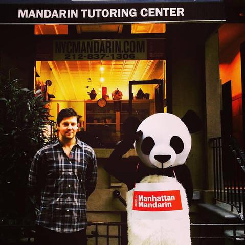 Jamie and Panda.jpg