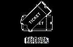 logo réserver_edited.png