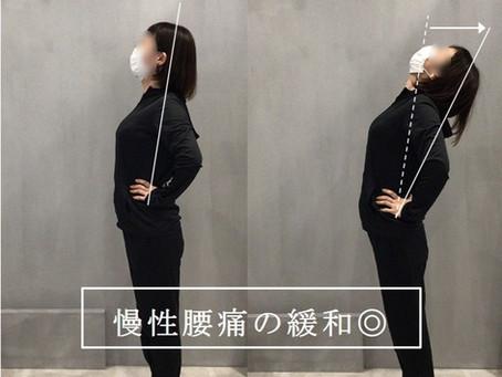 今までと違う方法で腰痛・肩首こりを改善しませんか?