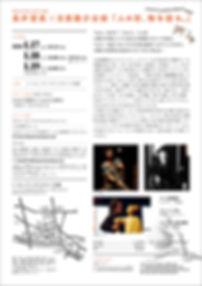 hitonokatachi_ok2 (1).jpg