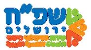 לוגו שפח.png