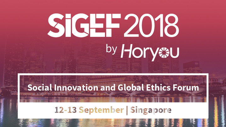Horyou's 5th Edition of SIGEF in Singapore to Foster Technology for Good and Further UN SDG