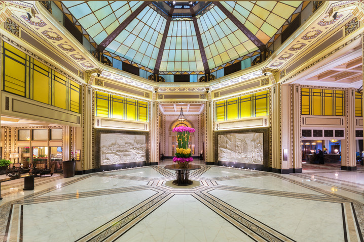 A Fairmont Peace of History