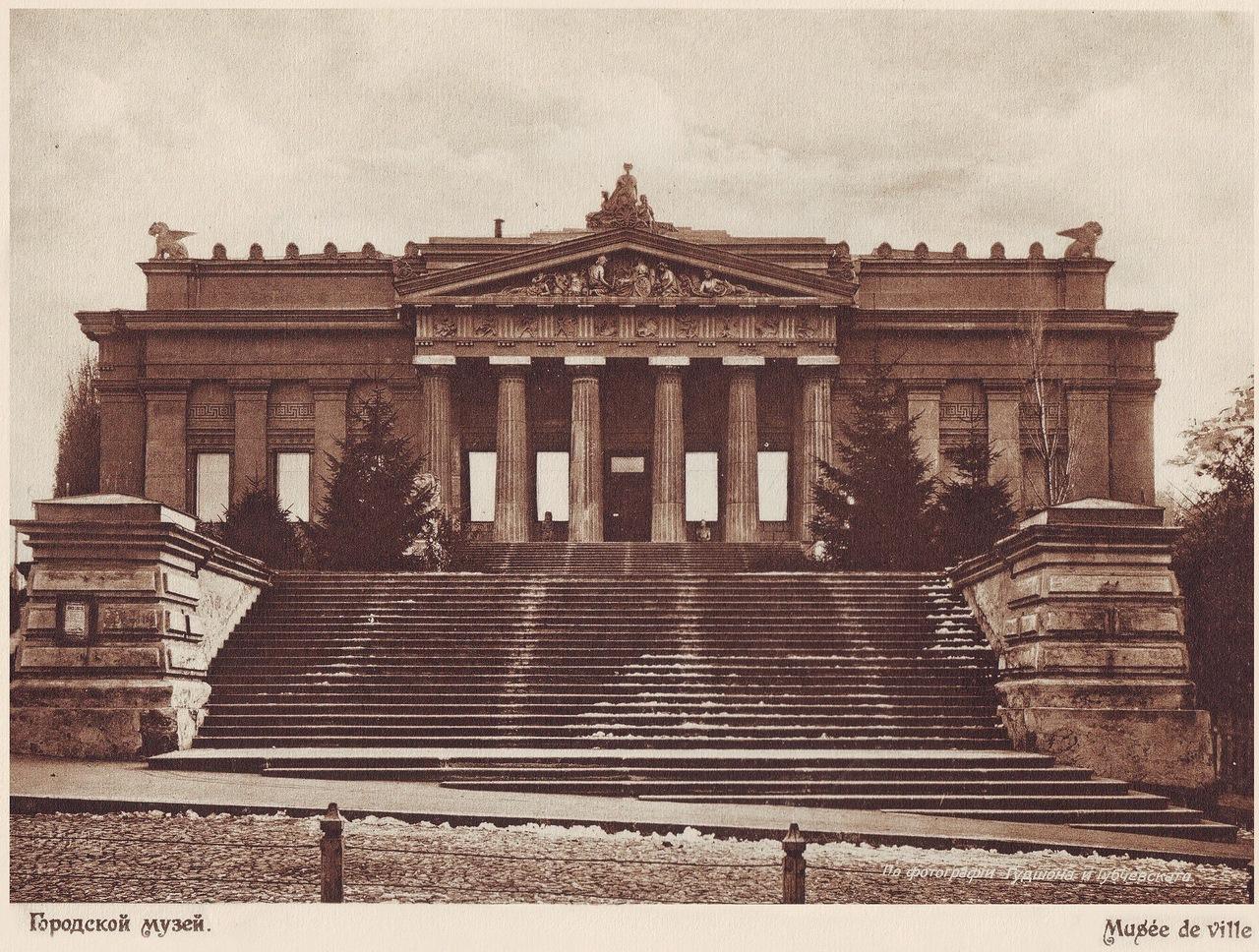 Будівлі Городоцького