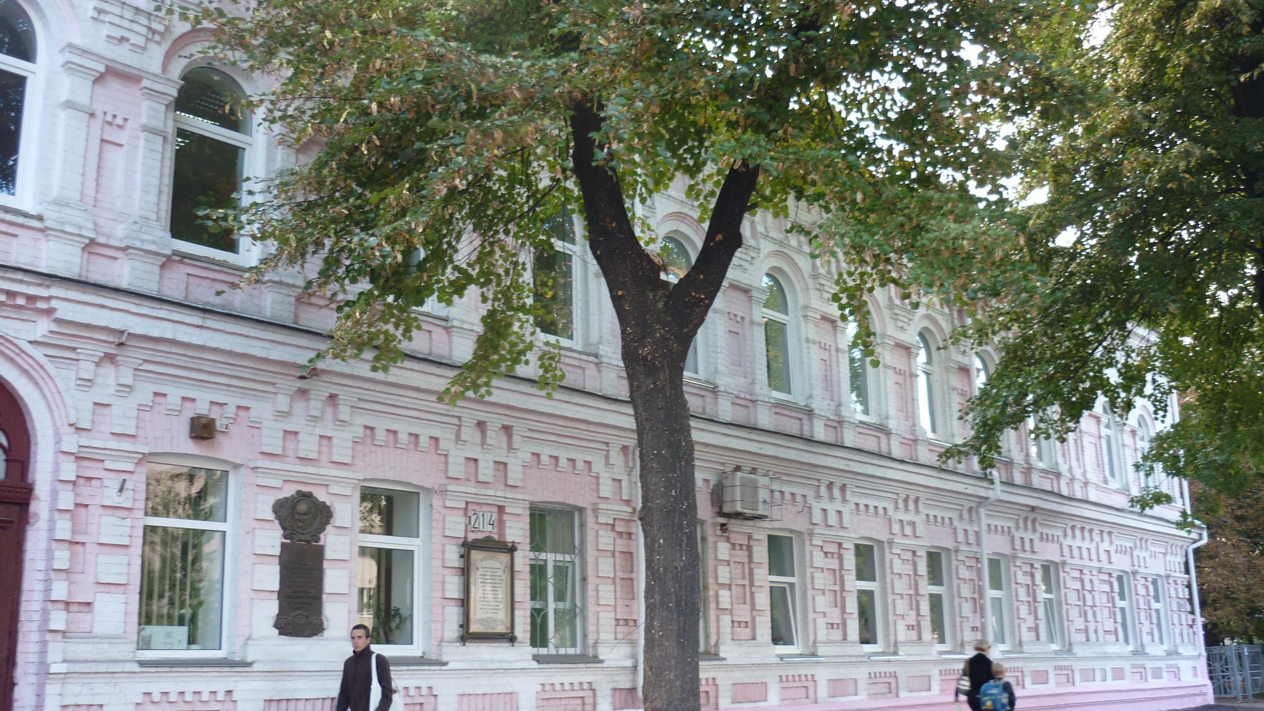 Школа мистецтв у Черкасах