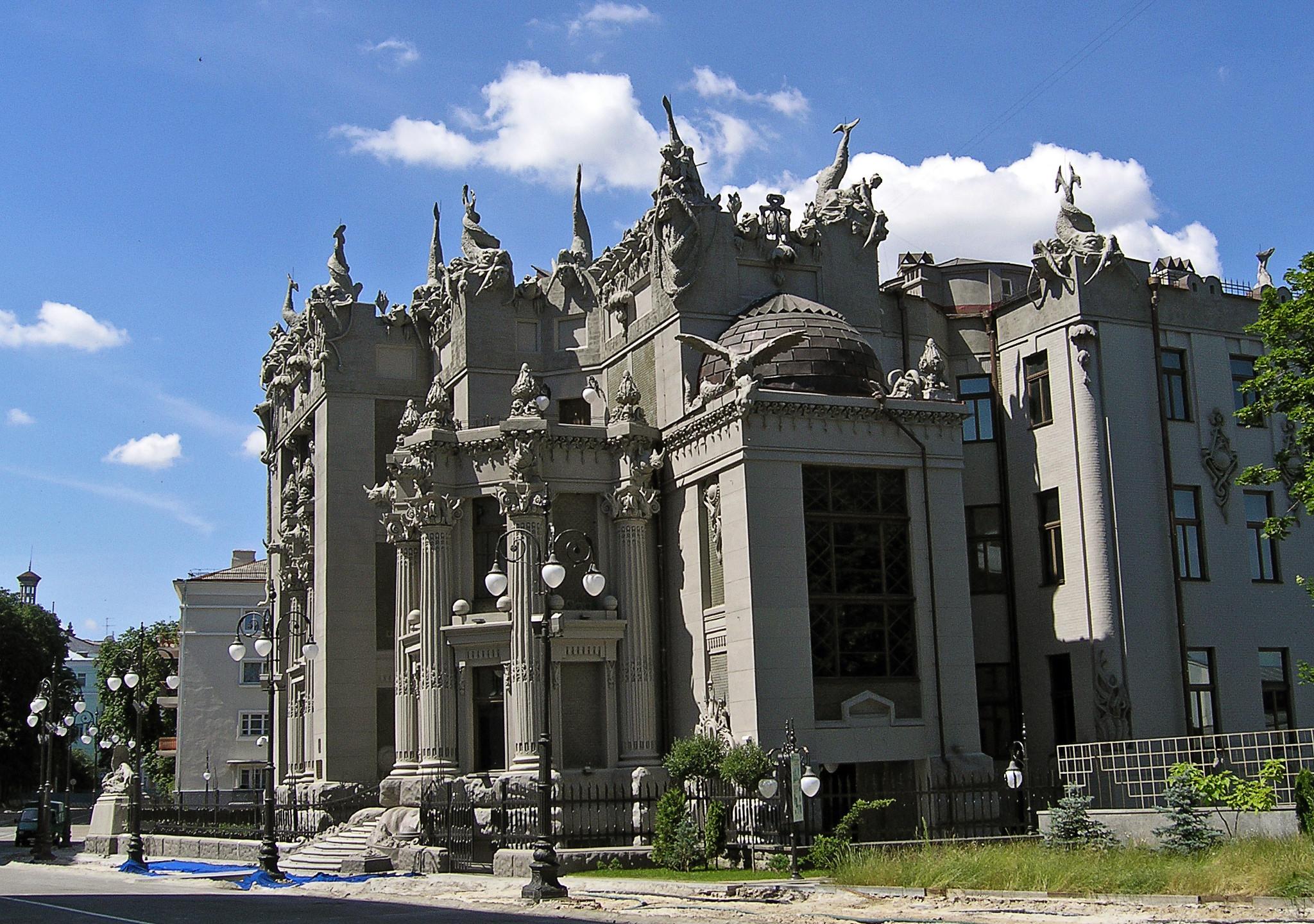 Будинок із химерами у Києві