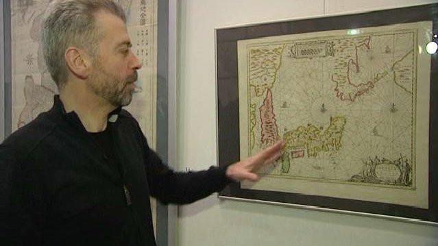 Une carte du Japon, telle que dessinée par les cartographes du XVIIème siècle / © F3Alsace