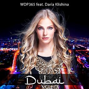 WDP365 feat. Daria Klishina.png