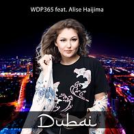 WDP365 feat. Alise Haijima.png