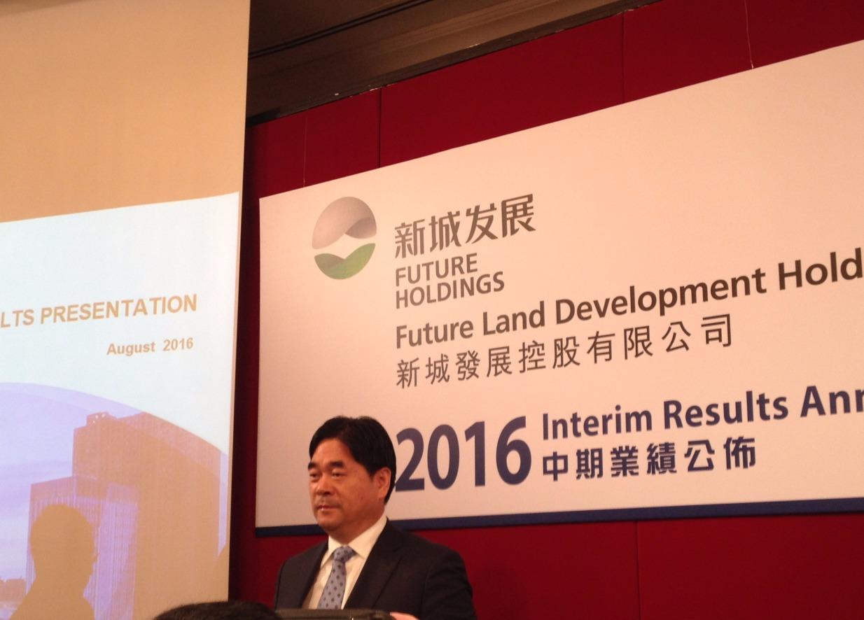 Future Land Development Interim 2016