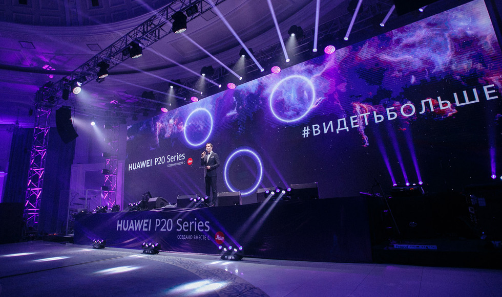 Huawei_photo_1.jpg