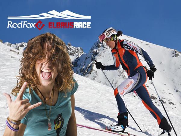 Tamara Lunger kommt zum Red Fox Elbrus Race 2018