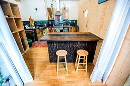 kitchen looking in.jpg