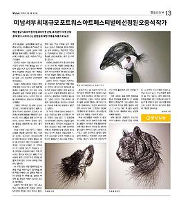 joongang_web.jpg