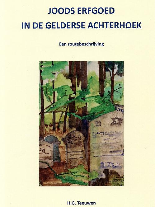 Joods erfgoed in de Gelderse Achterhoek