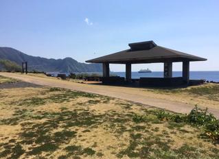 Hachijōjima: The Language Isle