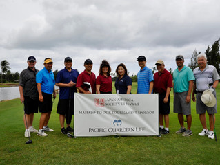 28th Annual Friendship Golf Classic