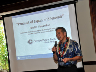 """PRODUCT OF JAPAN AND HAWAII"""