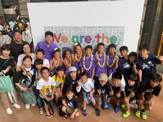 2019 Asia-Pacific Children's Convetion