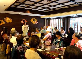 Tomodachi – Gengō and New Era with Mrs. Misako Ito