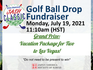 JASH Weekly Update 7/15: LAST DAY to Join Golf Ball Drop!