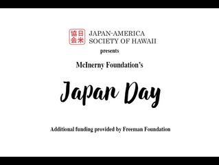 Japan-America Society of Hawaii Japan Day Fall 2020